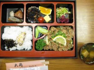 shishihara 0612
