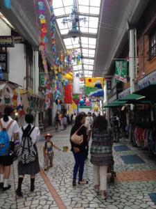 shishihara 0707